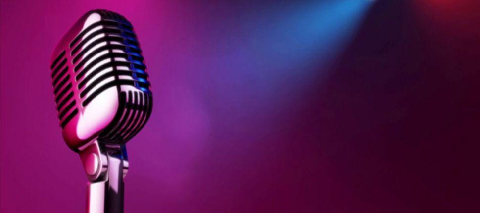 الغناء من أجل المرأة