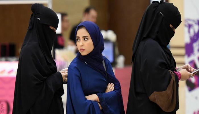 المرأة الخليجية