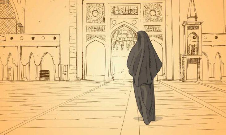 الجنوسة والمرأة في الفكر الإسلامي