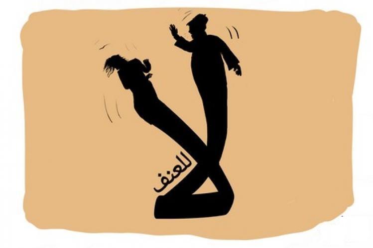 العنف ضدّ المرأة العربية