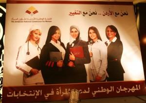 مهرجان لدعم المرأة الأردنية في الانتخابات