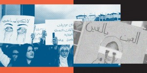 الأردن: من نقد العنف إلى نقد النسوية