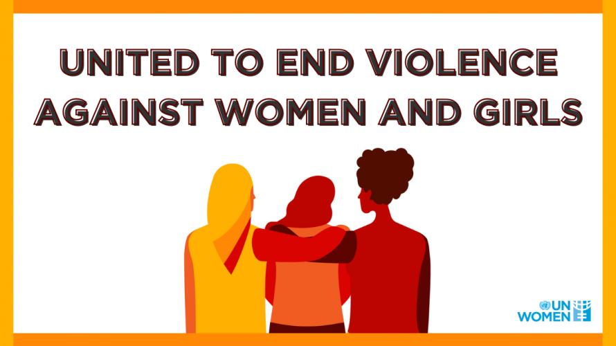 كفى عنفاً ضد المرأة والفتاة!
