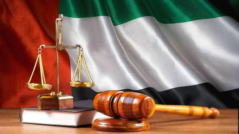 """الإمارات تلغي تخفيف العقوبة في """"جرائم الشرف"""""""