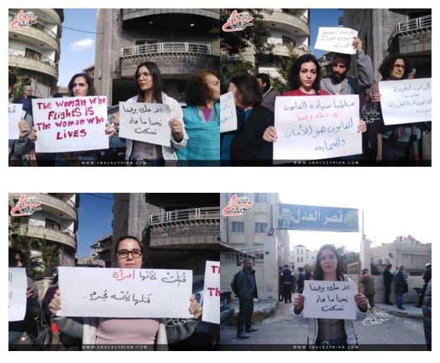 صور من الوقفة الاحتجاجية/ سناك سوري
