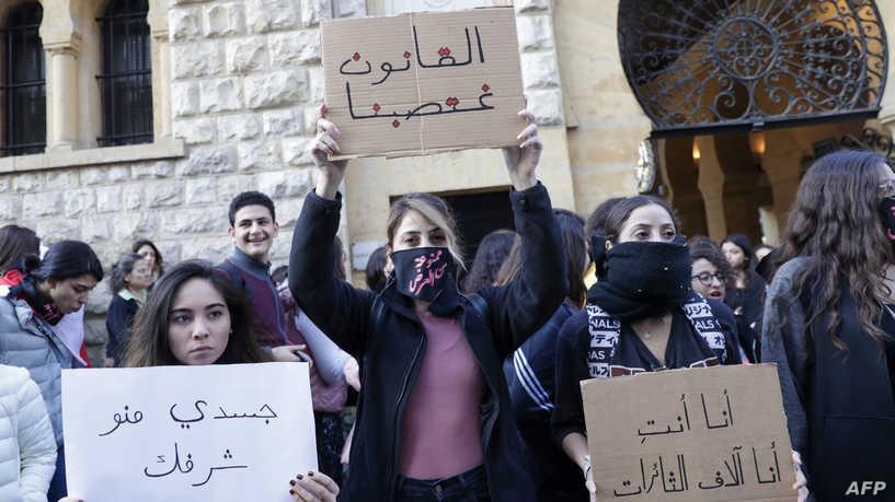الدول العربية لا تجرّم الاغتصاب الزوجي في قوانينها