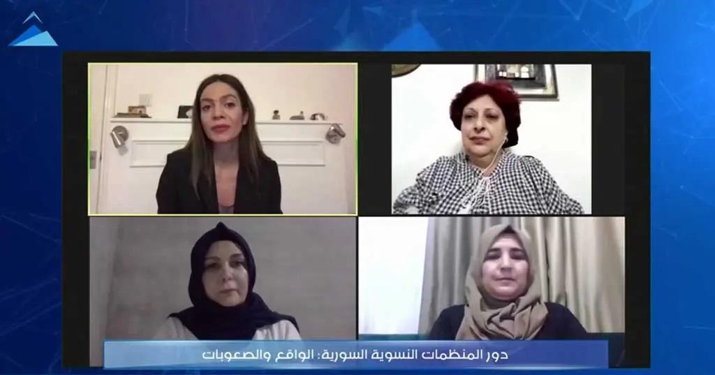 """ندوة """"دور المنظمات النسوية السورية: الواقع والصعوبات"""""""