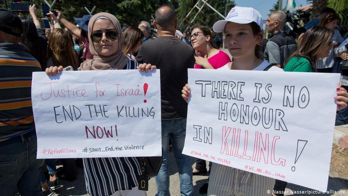 مظاهرة في الأراضي الفلسطينية احتجاجاً على مقتل إسراء الغريب