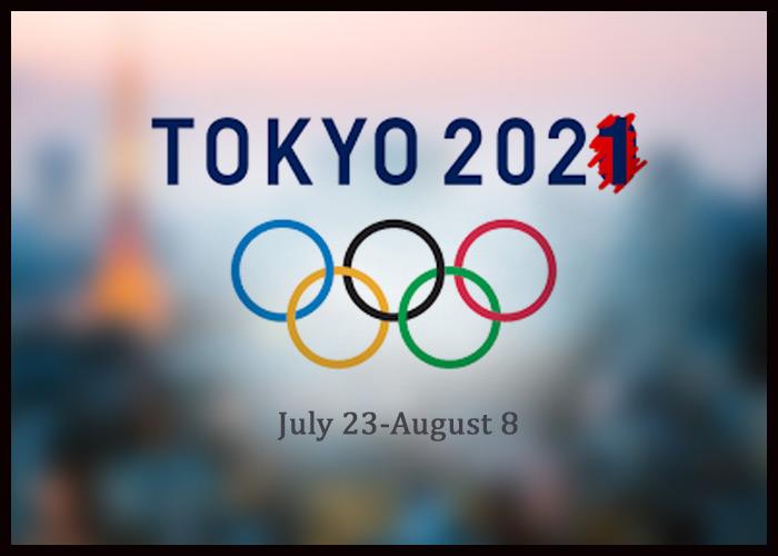 TOKYO 2021 Olympics logo