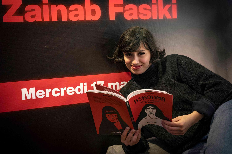 زينب فاسيكي مع ألبومها 'حشومة'