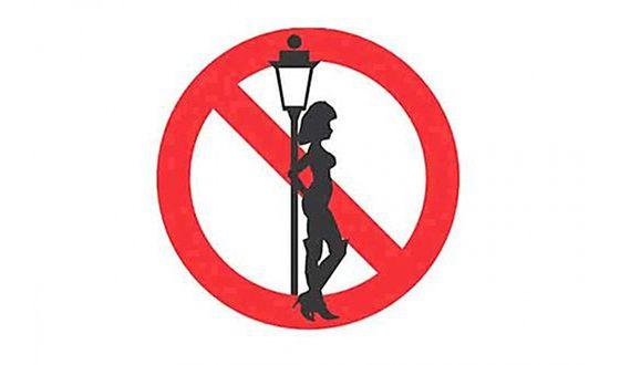 بوستر حملة ضد الدعارة