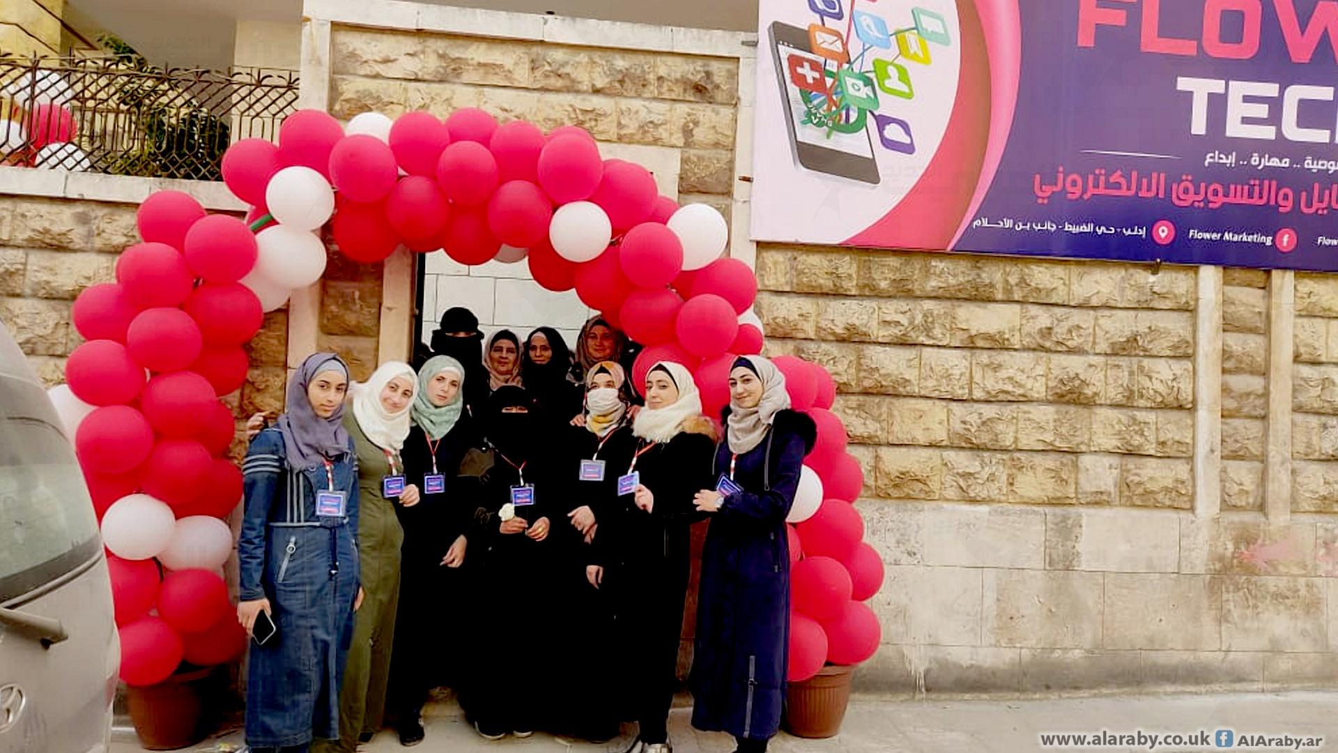 الهدف تمكينهن اقتصاديًا (العربي الجديد)