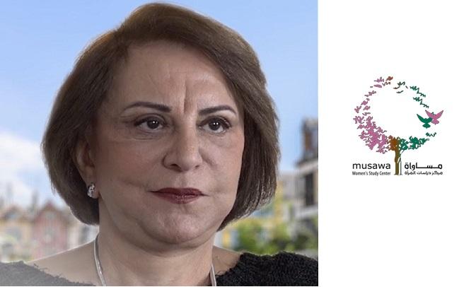 د. ميّة الرحبي/ مساواة مركز دراسات المرأة