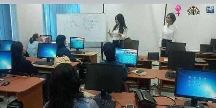 مبادرة لتنمية مهارات المرأة في المجال المعلوماتي