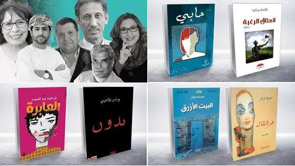 التحوّل الجندري في الرواية العربية
