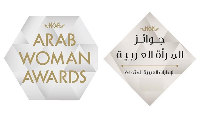 جوائز المرأة العربية