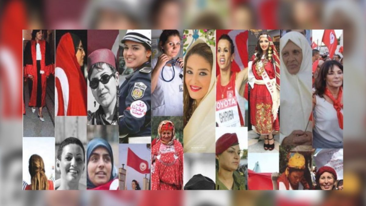 عيد المرأة التونسية