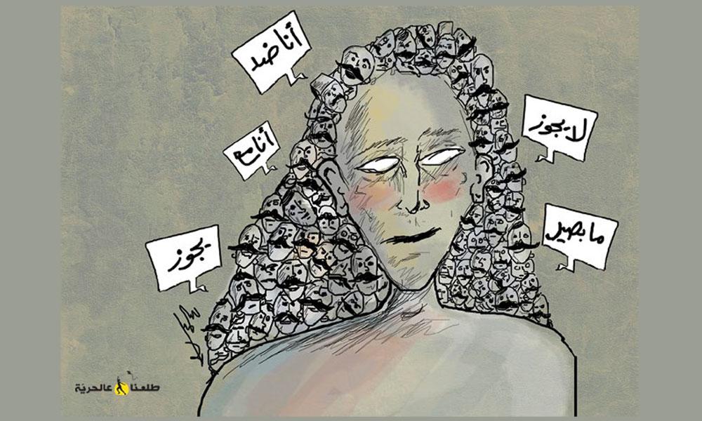 رسم كاريكاتوري للفنان سمير الخليلي مصدر الصورة طلعنا ع الحرية